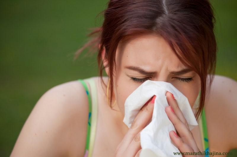 अॅलर्जी हाही एक आजारच आहे