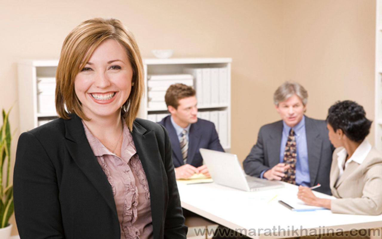 ऑफिसमध्ये वर्तन कसे असावे ?